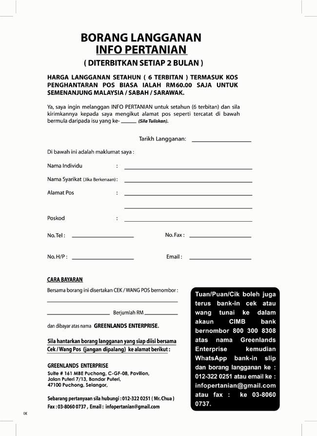 info pertanian order form 2017